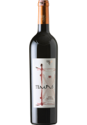 Urla Winery - Tempus