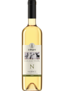 Diren Collection Series - Narince 75cl